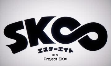 SK8 The Infinity - 06 - Cz
