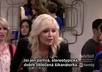 baby daddy 3x04
